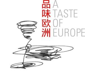 中logo-etc品味欧洲